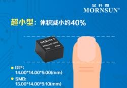 1-3W超小型隔离稳压DC/DC电源模块